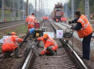 Почти 2 миллиарда потратили на реконструкцию железнодорожного пути СКЖД