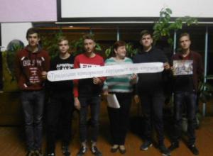 Тематическую программу «Традиции которыми гордится моя страна» провели с молодежью в станице Вольно-Донской