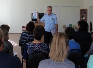 Сотрудники детских садов Морозовского района приняли участие в семинаре по безопасности дорожного движения