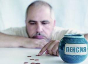 Фрилансерам Морозовска предложили делать себе взносы на пенсию самостоятельно