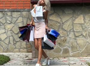 Хочешь возвращаться с шопинга в хорошем настроении? Заходи в Справочник