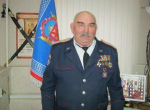 Казаки сердечно поздравляют с юбилеем Василия Ивановича Горбачева