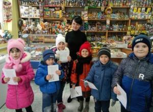 Проект «Юные защитники природы» разработали и реализовали в детском саду «Жемчужинка»