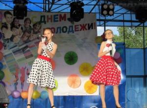 День Молодежи в Морозовске отметят 30 июня с «Мафией» и диджеем из Ростова