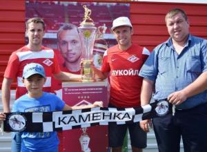 Матч «Друзей Дениса Глушакова» в Миллерово посетили дети, родители и тренер «Каменки» из Морозовска