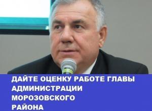 Проблему нехватки асфальта и врачей в Морозовске признал требующей решения глава района: итоги 2017 года