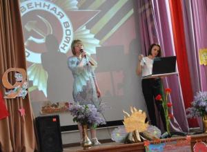 Праздничным концертом «Мы этой памяти верны» отметили 73-ю годовщину Победы над фашизмом в Доме культуры хутора Вишневка
