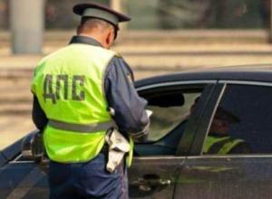 Синтетический наркотик нашли у пассажира BMW на трассе в Морозовском районе