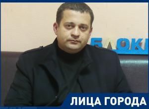 Мечтаю, чтобы меньше совершалось преступлений, - капитан полиции Морозовска Николай Дуваров