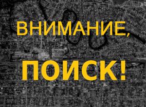 Морозовчане, вы можете знать людей, которых ищут однокурсники