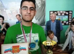 Появились фотографии шахматистов-призеров детско-юношеского турнира из Морозовска