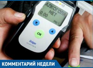 Эксперты в Морозовске объяснили, через какое время после новогоднего застолья можно садится за руль