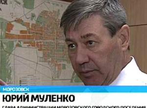 Предстоящую «полную перезагрузку» по благоустройству Морозовска объявил в своем отчете Юрий Муленко