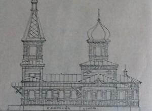 Календарь Морозовска: 26 мая 1914 года было освящено место под строительство древлеправославного храма