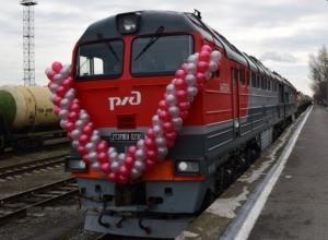 Первый грузовой поезд совершил поездку от Волгодонска до Морозовска по восстановленной железнодорожной линии