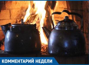 Как согреться зимой без риска для жизни, объяснил начальник пожарно-спасательного гарнизона в Морозовске