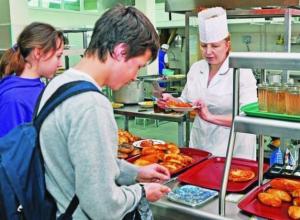 Вопрос-ответ: Когда заработает буфет в школе хутора Общий?