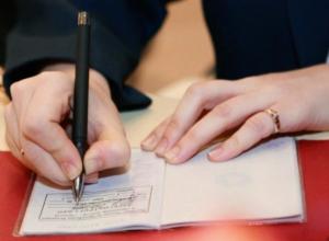 Письмо в редакцию: Паспортный стол шокировал морозовчанина скоростной выдачей документов