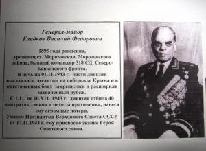 Дивизия Василия Гладкова отбила 40 контратак танков и пехоты противника