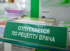 Проданный без рецепта «Баклосан» привел аптеку в Морозовске к большому штрафу