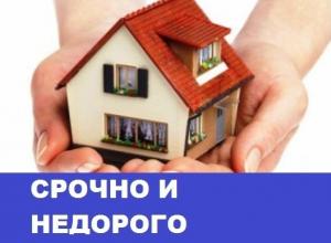 Дом продают на улице Гагарина в Морозовске