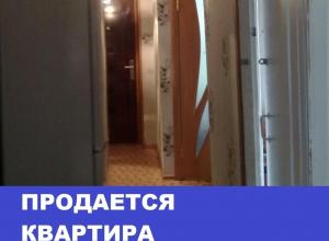 Срочно продается квартира рядом с кадетским корпусом