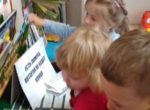 VIII международная акция «Читаем детям о войне» прошла в детском саду №2 хутора Морозова