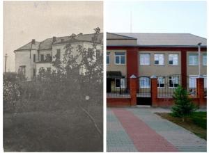 Прежде и теперь: Школу №3 пришлось восстанавливать после переделки под немецкие казармы