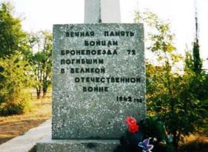 Письмо в редакцию: Родственников погибшего в войну морозовчанина попросили найти ахтубинские краеведы