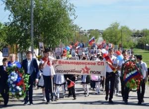 Письмо в редакцию: Акция «Бессмертный полк» впервые прошла в станице Вольно-Донской