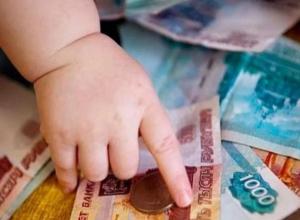 Морозовские семьи с доходом меньше 47800 рублей смогут получать ежемесячные выплаты на первого ребенка