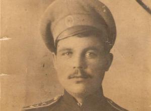 Найденный в станице Тацинской дневник хранил в себе воспоминания о детстве казака в начале XX века