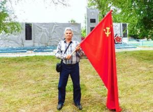 Владимир Колябин заказал знамя 14-й гвардейской стрелковой дивизии для музея в Грузиновском поселении Морозовского района