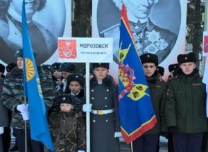 Кубок победителей привезли кадеты Морозовска с Международного слета юных патриотов
