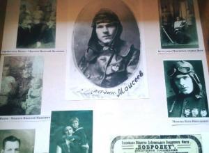 Выставку в музее Морозовска посвятили 120-летию летчика-испытателя Якова Моисеева
