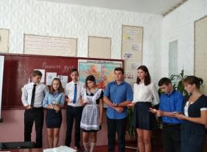 Старшеклассники Ново-Павловской школы приняли участие в мероприятии «Огненная дуга»