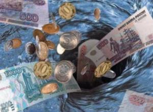 Тарифы на воду для россиян могут вырасти еще на 1,5%
