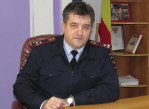 Большинство потерпевших понимают, что их могут обманывать, - начальник отдела полиции в Морозовске