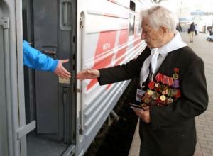 Морозовчане-ветераны ВОВ с 1 по 10 мая 2017 года смогут бесплатно путешествовать на поезде по России