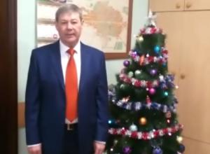 Глава городского поселения на видео поздравил жителей Морозовска с Новым годом