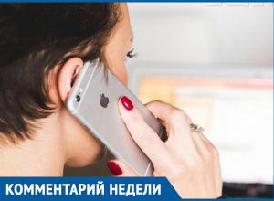 Мошенники обманули морозовчанку звонком с номера 8-800…