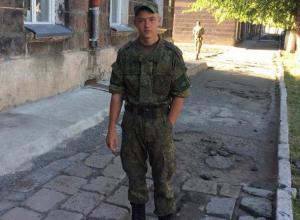 Уроженец Морозовска Александр Ермаков пропал в Армении