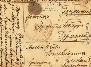 Текст 100-летней не дошедшей до адресата открытки на немецком языке перевели в Морозовске