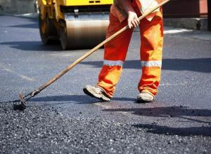Суд обязал Управление городского хозяйства и строительства провести ремонт дорог