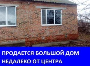 Продается 2-этажный дом в Морозовске