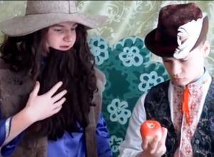Видео со спектаклем школьного театра из Морозовска попало в проект «150 культур Дона»
