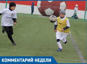 Футбольный тренер и главый педиатр района посоветовали морозовчанам закаливать «комнатных детей»