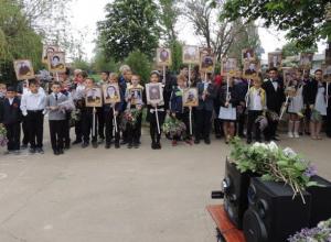 Глава Вольно-Донского поселения открыл митинг в честь 73-й годовщины Великой Победы  в хуторе Вишневка
