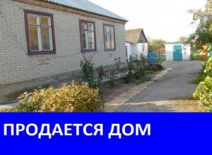 Продается дом со всеми удобствами в хуторе Александров