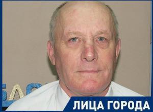 Хочу чтобы навсегда исчезла злоба, хочу видеть улыбки и здоровые лица, - морозовчанин Виктор Ульянович Катвицкий